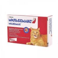 Мильбемакс таблетки для кошек от 2 до 8 кг