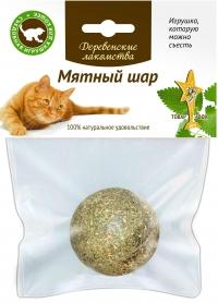 Игрушка-лакомство для кошек мятный шар