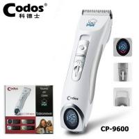 Машинка Для Стрижки кошек и собак  Codos CP-9600 NEW