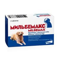 Мильбемакс таблетки для крупных собак