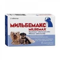 Мильбемакс таблетки для щенков и маленьких собак
