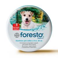 Форесто ошейник  для маленьких  собак меньше 8 кг-38 см