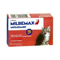 Мильбемакс таблетки для котят и кошек до 2 кг